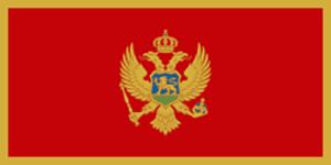 国籍 モンテネグロ