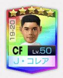 ★5ホアキン・コレア19-20