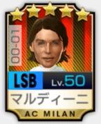 ★5パオロ・マルディーニ00-01