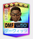 ★5エドガー・ダーヴィッツ97-98