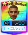 ★5I・コルデバ
