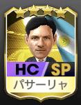 ★4パサーリャ(SP)