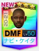 ★5ナビ・ケイタ20-21