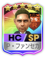 ★5P・ファンセカ(SP)