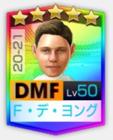 ★5フレンキー・デ・ヨング