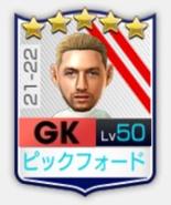 ★5ジョーダン・ピックフォード21-22
